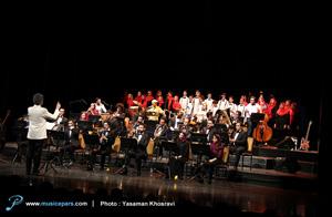 تالار وحدت میزبان کنسرت متفاوت «ارکستر بادی»