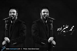 «محمد علیزاده» سالگرد افتتاح سایتش را جشن گرفت