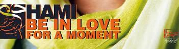 «یک لحظه عاشق شو» در سکوت خبری به تیراژ دوم رسید