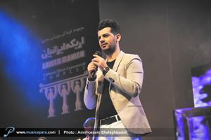 «جشن تنهایی» شهاب رمضان با هوادارانش برگزار شد
