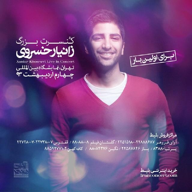 زانیار خسروی - کنسرت در تهران