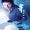 Ali Lohrasbi 01