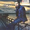 Saeed Modarres - Sahele Chamkhale 01