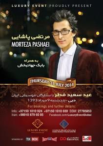 Morteza Pashaei - Dubai 93-05