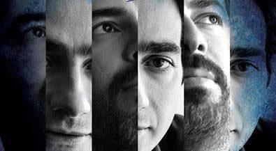 اولین کنسرت «چرا رفتی» در تهران تمدید شد