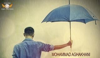 «بارونِ نم نم» با صدای محمد آقاخانی