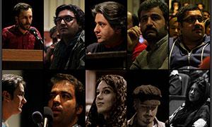 «خانه ترانه» با حضور جمعی از ترانه سرایان به نام برگزار شد