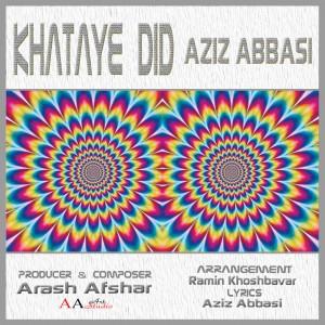 khataye did