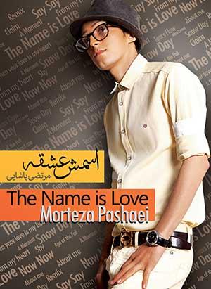 «اسمش عشقه» منتشر شد