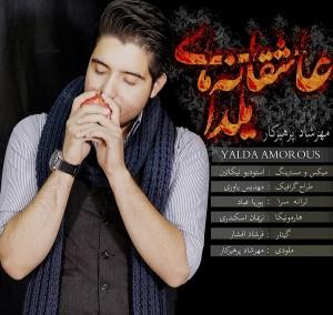 Mehrshad-Parhizkar---Asheghanehaye-Yalda-1000