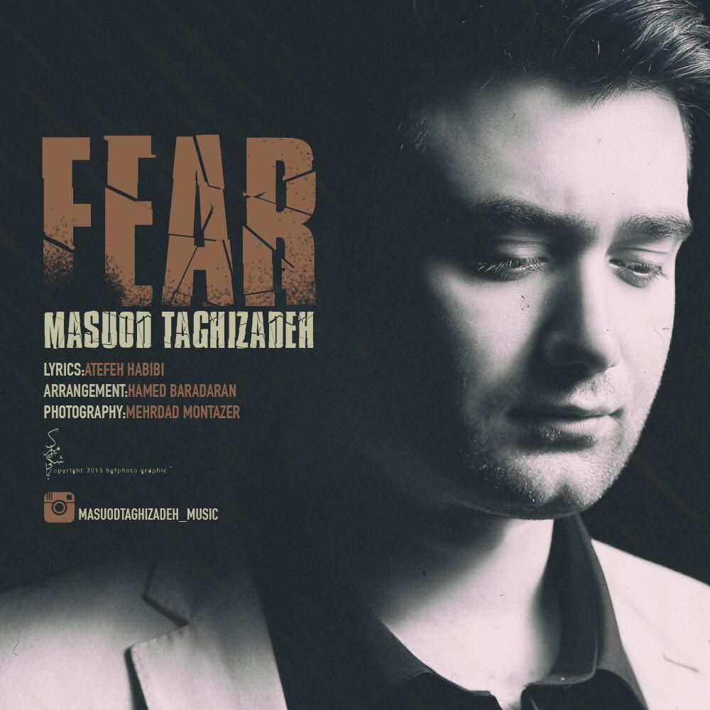 مسعود تقی زاده با «ترس» میآید