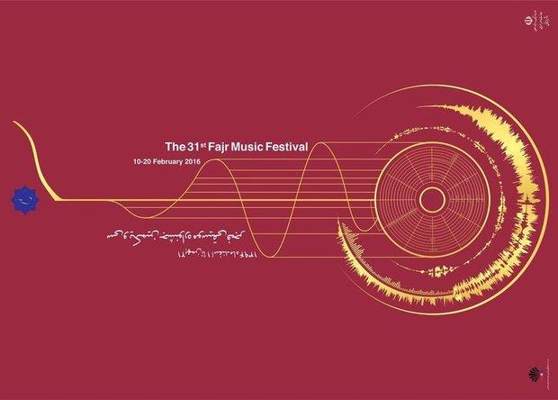 حضور «محمد علیزاده»، «محسن یگانه» و «اشوان» در جشنواره موسیقی فجر قطعی شد