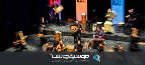 بخش بین الملل جشنواره موسیقی فجر با حضور بهترین موزیسین های جهان برگزار می شود