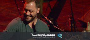 کنسرت هنرمند پرتغالی «آنتونیو زومباخو» در تالار وحدت برگزار شد