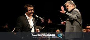 ارکستر ملی ایران در تالار وحدت هنرنمایی کرد