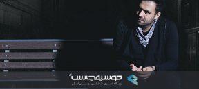 رضا شیری : دوست داشتم با کسانی خوشحالی کنم که اکنون تنهایم گذاشتند
