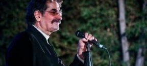 استاد «شهرام ناظری» در روز تولد خود، از آرزوهایش برای ملت ایران گفت