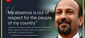 کدام خوانندگان کسب جایزه اسکار توسط «اصغر فرهادی» را تبریک گفتند؟
