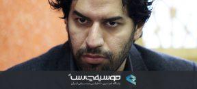 گلایه «سهراب پورناظری» از کلیپی که بدون اجازه در اختتامیه جشنواره فیلم فجر پخش شد