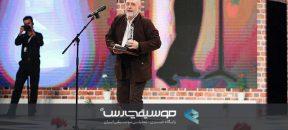 سیمرغ بلورین بهترین موسیقی جشنواره فیلم فجر به «کریستف رضاعی» رسید
