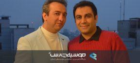 کارگاه ترانه «بابک صحرایی» با حضور «سعید شهروز» برگزار شد
