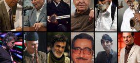 یادنامهای برای سفرکرده های موسیقی ایران/ اینجا چراغی روشن نیست