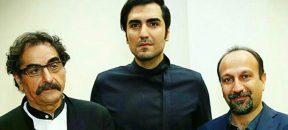 استاد «شهرام ناظری» و فرزندش در جشن اسکار «اصغر فرهادی» شرکت کردند