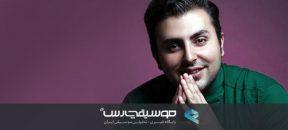 کنسرت «علیرضا طلیسچی» اردیبهشت ماه در تهران برگزار می شود