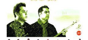 آلبوم «در عشق زنده باید» به آهنگسازی «مجید مولانیا» با صدای «وحید تاج» رونمایی میشود