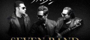 اهدای بلیت کنسرت به سه نفر از خریداران آلبوم «دنیای بعد تو»