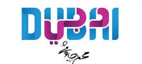 «چاوشی» نماهنگ «دبی» را منتشر می کند