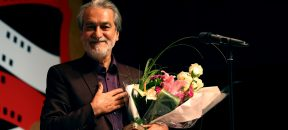 تقدیر از استاد «انتظامی» درآستانه ۷٠ سالگی