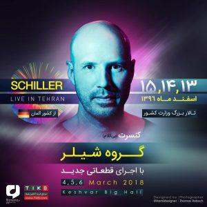 کنسرت گروه شیلر با اجرای قطعات جدید در تهران برگزار می شود