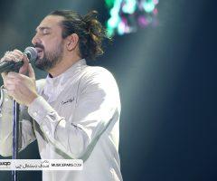 کنسرت امیر عباس گلاب