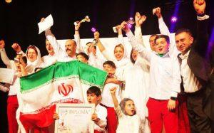 کودکان ایران