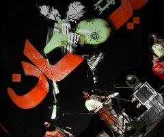 کنسرت گروه لیان