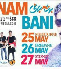 کنسرت استرالیا بهنام بانی