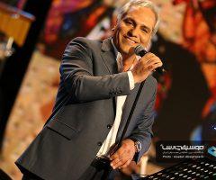46 1 240x200 - گزارش تصویری کنسرت مهران مدیری در برج میلاد