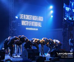 IMG 5359 240x200 - گزارش تصویری کنسرت مسیح و آرش در سالن وزارت کشور