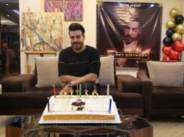 جشن تولد میلاد اکبری