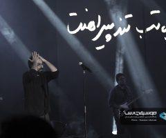 کنسرت گروه موسیقی چارتار